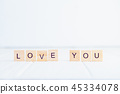 Message I love you spelled in wooden blocks 45334078