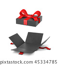 box, gift, present 45334785