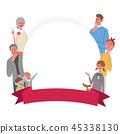 家庭框架例證 45338130