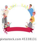 家庭框架例證 45338131