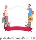 家庭房子框架例證 45338134