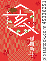 new year's card, sign of the hog, twelfth sign of the chinese zodiac 45338251