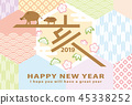 new year's card, sign of the hog, twelfth sign of the chinese zodiac 45338252