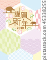 new year's card, sign of the hog, twelfth sign of the chinese zodiac 45338255