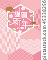 new year's card, sign of the hog, twelfth sign of the chinese zodiac 45338256