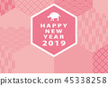 new year's card, sign of the hog, twelfth sign of the chinese zodiac 45338258