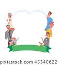 家庭三葉草框架例證 45340622