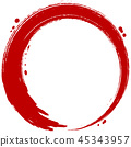 Round circle red brush letter 45343957