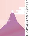 富士和云海 45346112