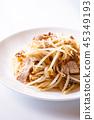 콩나물과 돼지 고기 볶음 45349193