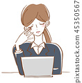 fatigue, tiredness, eyestrain 45350567