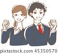 fist, pump, business 45350570