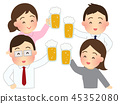 drinking, party, beer 45352080