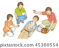 First aid illustration 93: AED 45360554