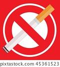 sign, cigarette, tobacco 45361523
