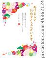 เทมเพลตการ์ดปีใหม่ 45362124