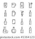 饮料 酒 酒精 45364123