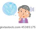 노인 여성 약을 약 수첩 일러스트 45365175