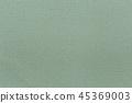 wallpaper 45369003