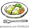 붓 그리기 식품 양배추 45369124