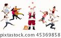 christmas, gift, present 45369858