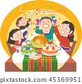 家庭聚會 45369951