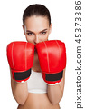Woman with boxing gloves 45373386