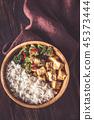 Tofu and broccoli stir-fry with white rice 45373444