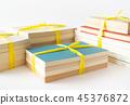 본 단 捨離 도서 처분 이사 유품 정리 비닐 끈 45376872