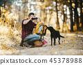 father, son, autumn 45378988