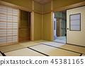 일본식 신축 마이 홈 45381165