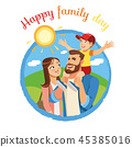 family outdoors people 45385016