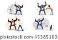 boss businessman man 45385103
