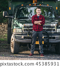 Happy smiling young farmer man with pickup truck 45385931