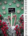 圣诞快乐 圣诞节 圣诞 45386989