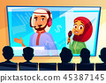 Muslim online conference cartoon illustration 45387145