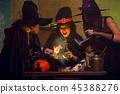 woman sorceress boil 45388276