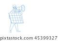 Man engineer hold loudspeaker solar energy panel renewable station presentation sketch doodle full 45399327