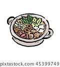 Tsumire hot pot, hot pot, pan food hand drawn illustration 45399749