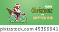圣诞节 圣诞 耶诞 45399941