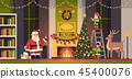 santa claus with elves on staircase decorate fir tree living room interior merry christmas happy new 45400076