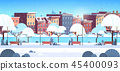 street, winter, building 45400093
