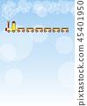 기차 배경 45401950
