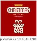 상자, 박스, 선물상자 45403704