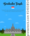 Borobudur Temple in Indonesian 45403854