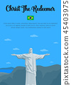 Christ The Redeemer in Brazil 45403975