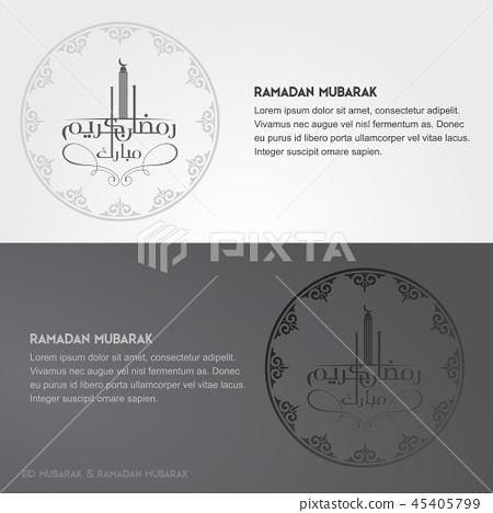 Eid Mubarak and beautiful artistic floral pattern 45405799