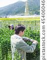 농업 가족 45406046
