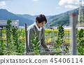 Agriculture men 45406114
