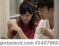 男人和女人 男女 咖啡 45407960